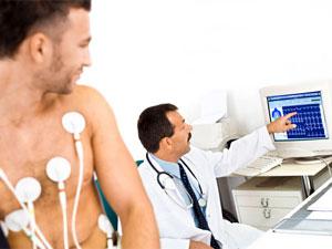 Причины симптомы и лечение мерцательной аритмии