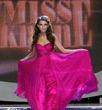 Первая красавица Украины и Неделя Моды в Нью-Йорке: светские новости недели