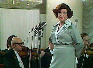 В 1976 году на последнем юбилейном концерте в Колонном зале Дома союзов народная артистка СССР исполняла свои лучшие песни военных лет по заказу благодарных слушателей из зрительного зала.