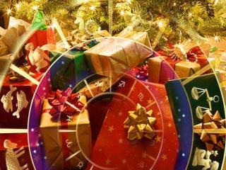 Готовьте подарки к празднику!