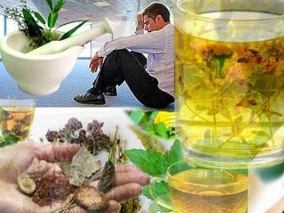 Лекарственные растения  от грусти и уныния