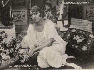 Вера Холодная, королева немого кино, чье имя окутано легендой Вера Холодная великие актрисы