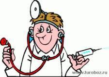 Стоматит. Лечение стоматита средствами народной медицины