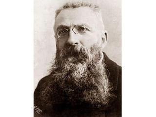 Франсуа Огюст Рене Роден