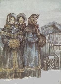 Мужчины устраивают революции, а женщины едут в Сибирь