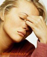 Хроническая усталость. Как справиться с усталостью